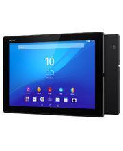 Sony Xperia Z4 Tablet Wi-Fi, SGP712, černý
