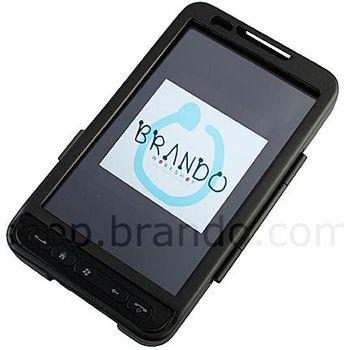 Pouzdro hliníkové Brando - HTC HD2 Leo (černá)