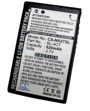 Baterie (ekv. BL-4CT) pro Nokia X3, 5310, 5320, 6600 Fold, 7310, Li-ion 3,7V 820mAh