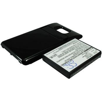 Baterie rozšířená pro Samsung Galaxy S II, 3200mAh, Li-ion + univerzální nabíječka baterií