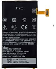 HTC baterie BM59100 pro 8S, 1700mAh