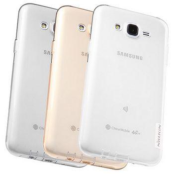 Nillkin pouzdro Nature TPU pro Samsung Galaxy J5 (2016), šedé