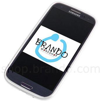 Pouzdro plastové Brando - Samsung Galaxy S III i9300 (bílá)