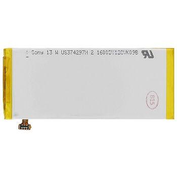 ZTE baterie  pro ZTE Nubia Z5, 2000mAh Li-Pol, eko-balení