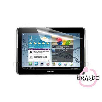 Fólie Brando antireflexní - Samsung Galaxy Tab 2 10.1 GT - (P5100/P5110)