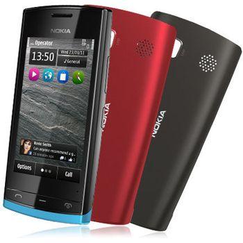 Nokia 500 Black/Black