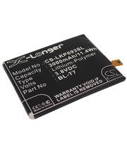 Baterie pro LG G2, 3000mAh li-ion