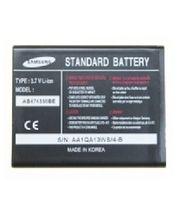 Samsung baterie AB474350BE, Li-Ion 1200 mAh, bulk