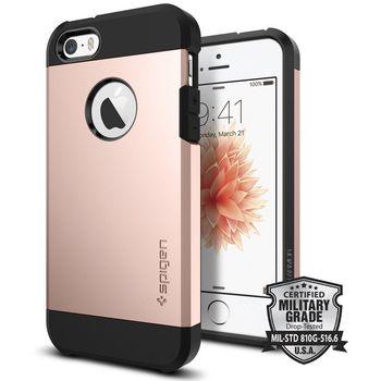 Spigen pouzdro Tough Armor pro iPhone SE/5s/5, růžová