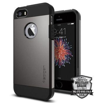 Spigen pouzdro Tough Armor pro iPhone SE/5s/5, kovově šedá