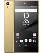 Sony Xperia Z5 E6653, zlatý