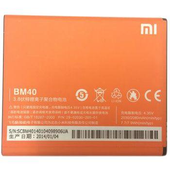 Xiaomi originální baterie BM40 pro Mi2A, 2030mAh