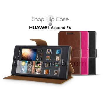 Brando flipové pouzdro pro Huawei P6, růžové