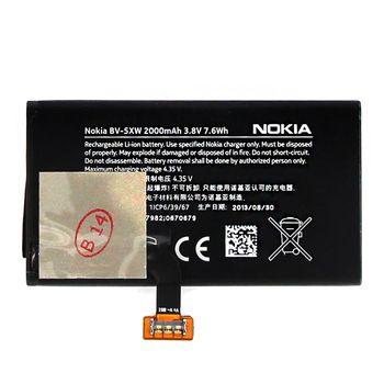 Baterie Nokia Lumia 1020 (BV-5XW) 2000mAh Li-Ion (Bulk)