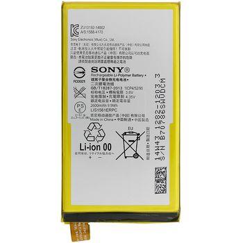Baterie na Sony Xperia Z3 compact 2600mAh bez NFC Li-Polymer (Bulk)