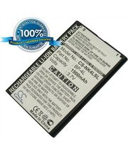 Baterie (ekv. BP-4L) pro Nokia E52, N97, E63, E72, E90, Li-Ion 3,7V 1500mAh
