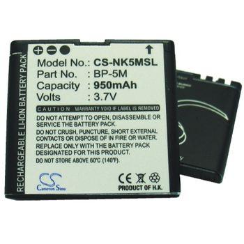 Baterie (ekv. BP-5M) pro Nokia 6110, 8600, 5700, 7390, 6290, Li-ion 3,7V 950mAh