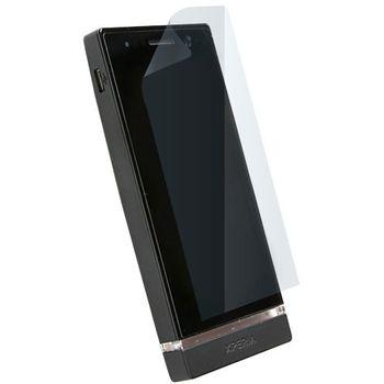 Krusell fólie na displej - Sony Xperia U